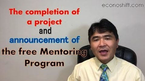 The completion of a project and announcement of the free Mentoring Program