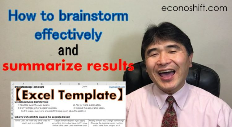 How to brainstorm effectively and summarize results【Excel Template】