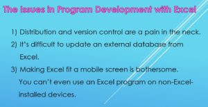 Issues in Program Development with Excel