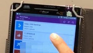 PowerApps Apps Menu Screen
