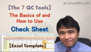 Check Sheet (The 7 QC Tools) and How to Use it【Excel template】