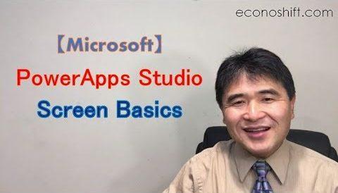 PowerApps Studio Screen Tutorial