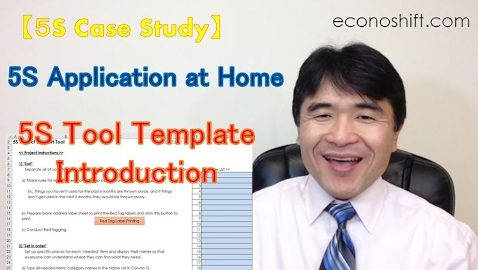 【5S Case Study】5S Application at Home and 5S Tool Template Introduction
