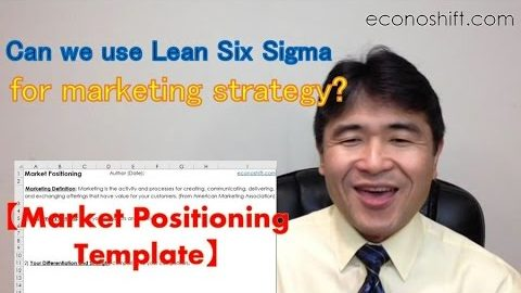 Can we use Lean Six Sigma for marketing strategy?【Excel Template】
