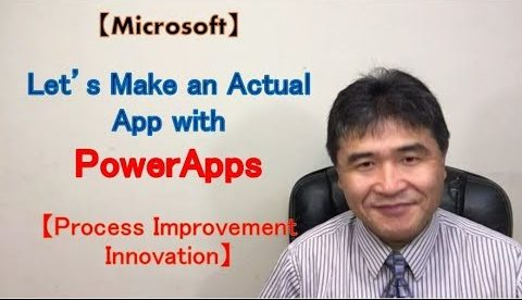 PowerApps: Lets make an actual app!【Process Improvement Innovation】