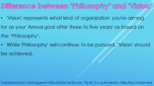 Difference between Philosophy and Vision 2