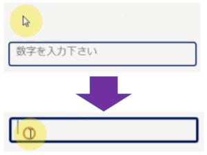 テキスト入力コントロールのHintText属性