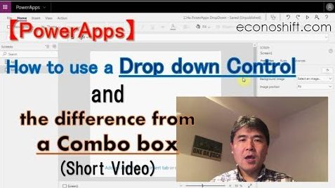 【PowerApps】How to use a Drop down Control and the difference from a Combo box (Distinct, Sort Functions)