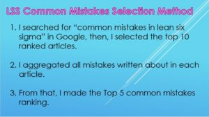 LSS Common Mistakes Selection Method