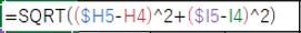 二点の距離を計算する数式