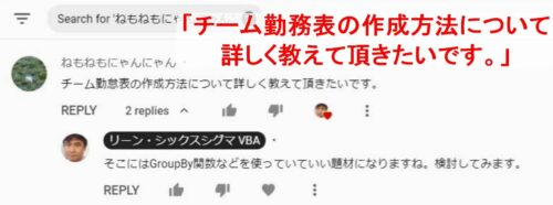 GroupBy関数 動画リクエスト